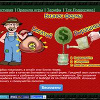 Портфолио вячеслав